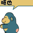 kangfu000022