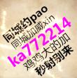 张嫣红5201314