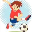 足球对冲区间